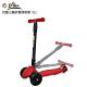 Slider 兒童三輪折疊滑板車XL1(酷紅) product thumbnail 2