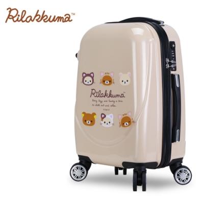 Rilakkuma拉拉熊 奶茶小熊 20吋超輕量鏡面行李箱