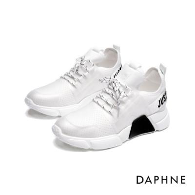 達芙妮DAPHNE  休閒鞋-透氣厚底印字運動休閒鞋-米白