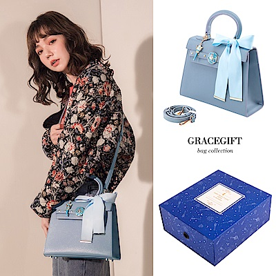 Grace gift-美少女戰士變身器緞帶肩提包 淺藍