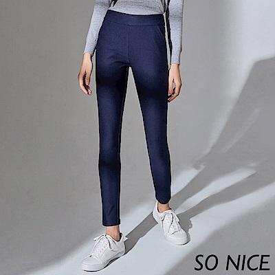SO NICE簡約修身內磨毛彈性內搭褲