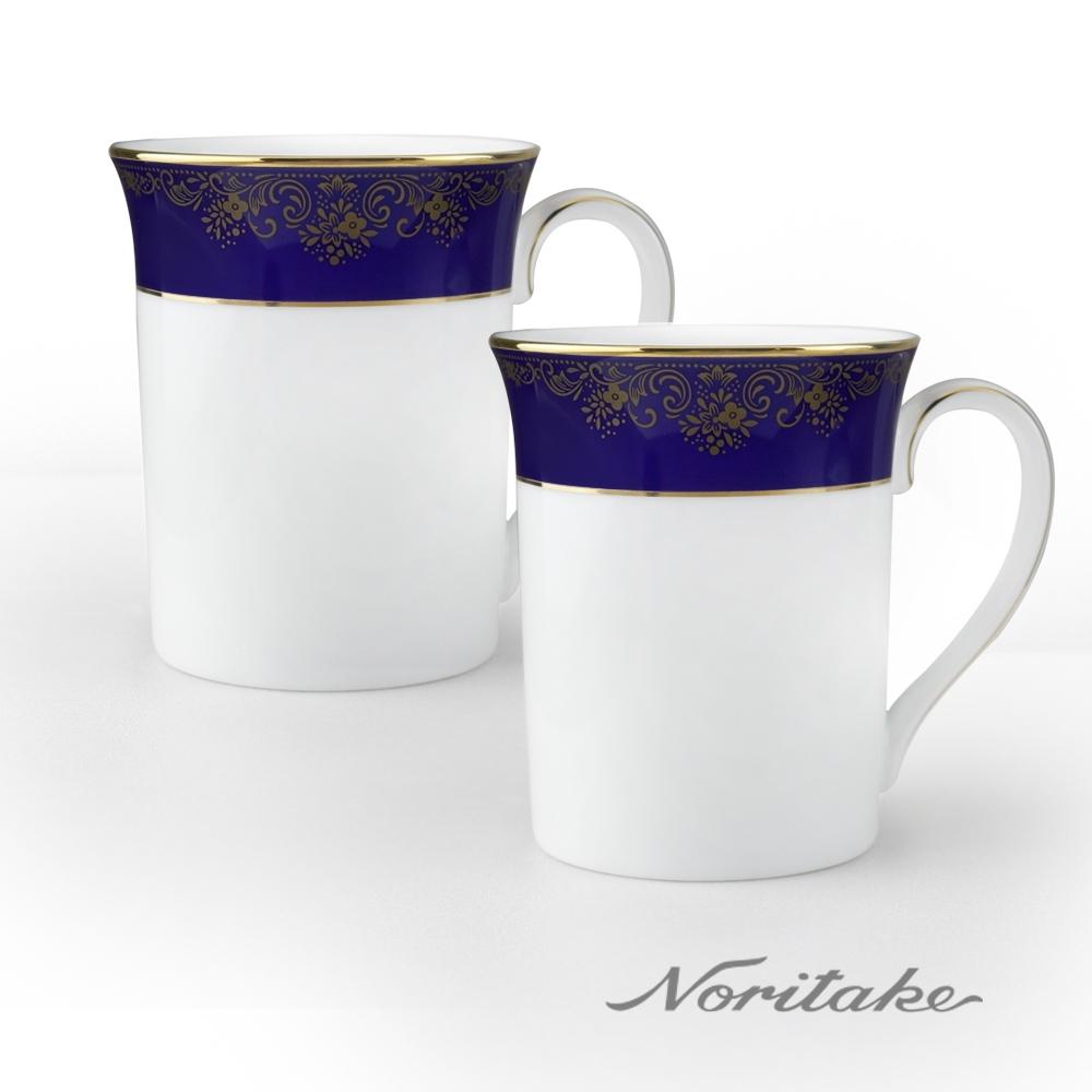 Noritake 藍色樂章馬克杯(2入)