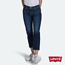 Levis 男友褲 中腰寬鬆版牛仔褲 深藍刷白 彈性布料 及踝款
