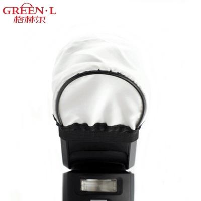 Green.L通用型軟式尼龍布(內)外閃燈柔光罩-料號GPSN(內裡是凸點銀色反光層)適絕大部分機頂閃燈