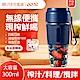OOJD USB無線隨行果汁機 攜帶式榨汁機 全自動碎冰迷你果汁杯 多功能調理機 product thumbnail 2