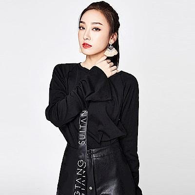 SUITANGTANG 品牌織帶造型上衣-黑