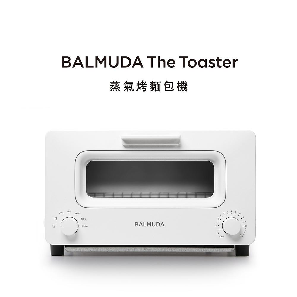 【禮盒版】BALMUDA The Toaster 蒸氣烤麵包機 (白) K01J-KG
