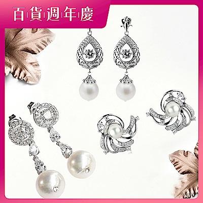 [時時樂限降 原價5980]大東山珠寶日本AKOYA珍珠耳環(3款選)