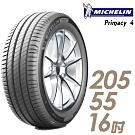 【Michelin 米其林】PRIMACY 4 高性能輪胎_205/55/16(PRI4)