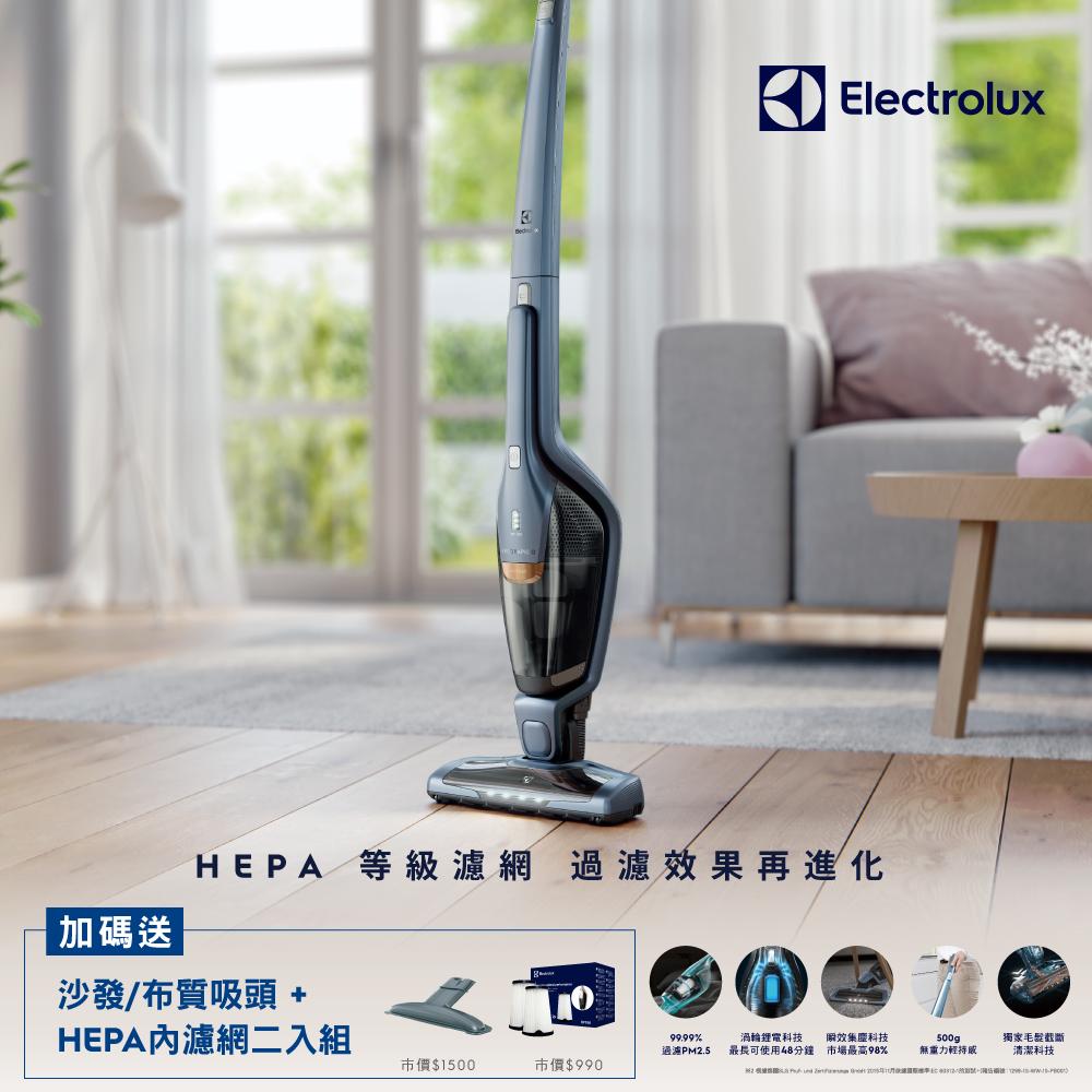 Electrolux伊萊克斯超級完美管家吸塵器-HEPA進化版ZB3311