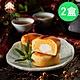 一福堂 黃金Q餅2盒 (8入/盒) (中秋預購) product thumbnail 1
