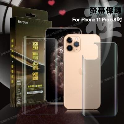 BorDen亮面極緻螢幕保鏢 iPhone 11 Pro滿版自動修復保護膜前後保護貼組