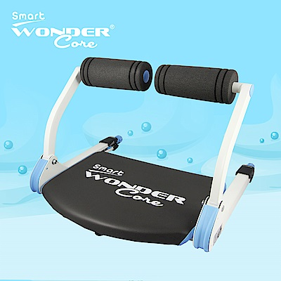 【Wonder Core Smart】全能輕巧健身機「糖霜藍」