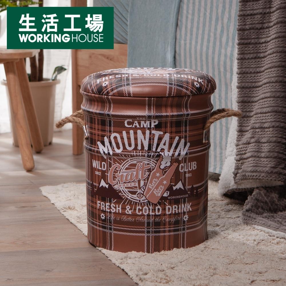 【生活工場】QQ鐵桶收納椅-派對狂歡