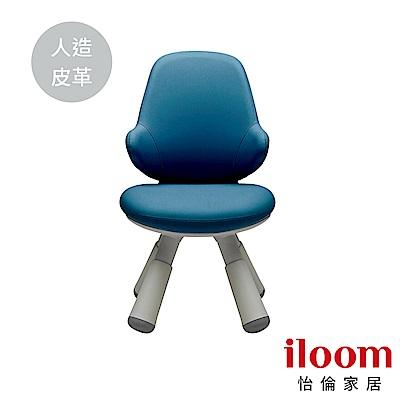 【iloom怡倫】 Wing Kids-靜謐藍護脊學童椅(全皮革)