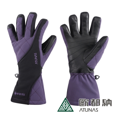 【ATUNAS 歐都納】GORE-TEX科技保溫棉防水防風手套A1AGAA04N深紫