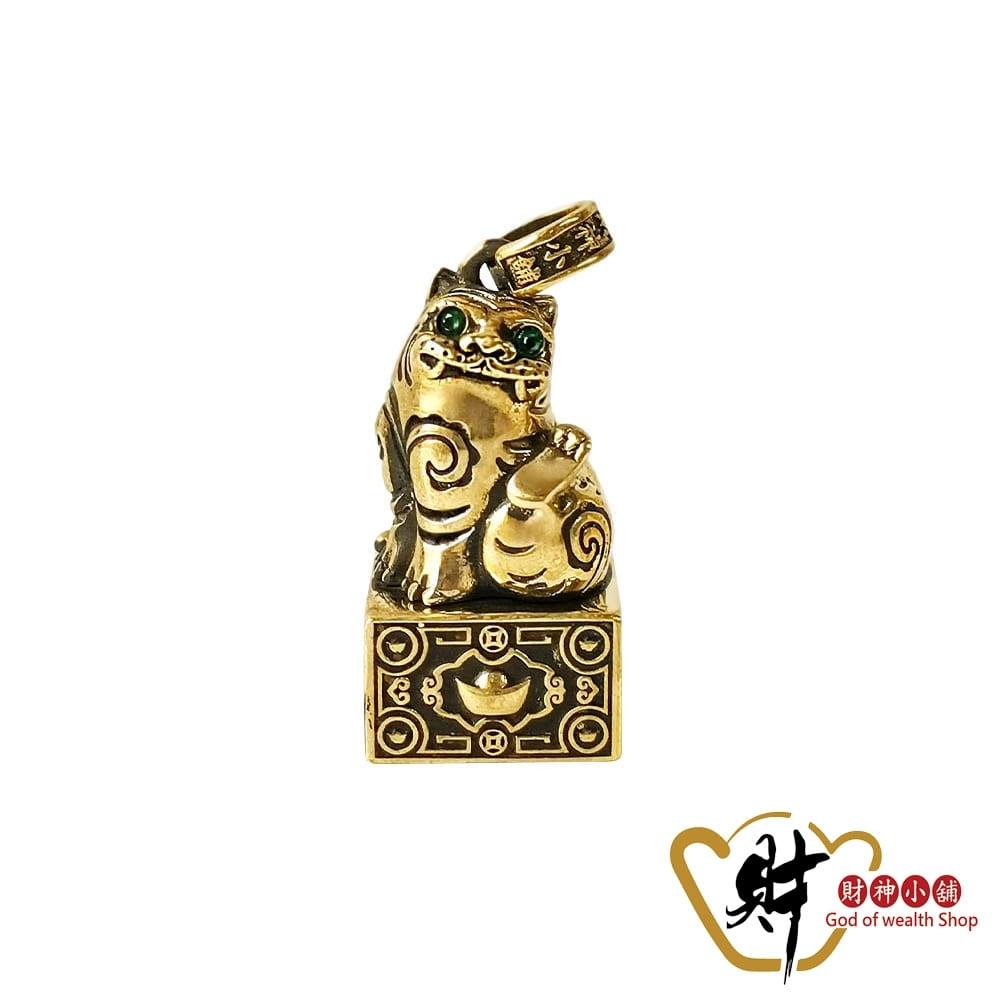 財神小舖 虎爺四方發財印項鍊 復古銅 (含開光) MS-5016-1