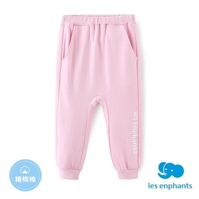 【麗嬰房】EASY輕鬆系列  小童長褲-粉色(86cm~130cm)