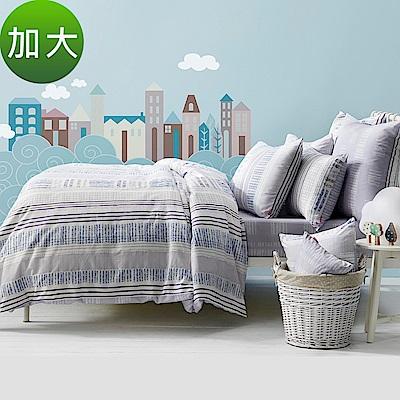 La Mode寢飾 蔚藍海岸環保印染100%精梳棉兩用被床包組(加大)