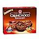 義美榛果巧克力酥片(黑可可)280g product thumbnail 1