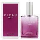 CLEAN Skin Skin 肌膚之親淡香精 60ml