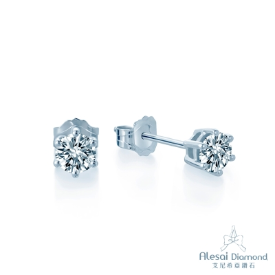Alesai 艾尼希亞鑽石 50分 14K 六爪鑽石耳環
