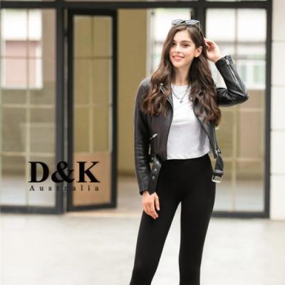 【雙12特談】獨家新品牌-D&K UGG美麗諾羊毛暖宮塑身褲 玻尿酸添加 (季節熱銷款)