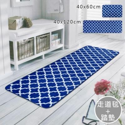 范登伯格 - 柔軟抗壓止滑走道墊+踏墊 - 藍色鐵藝 (40x120cm+40x60cm)