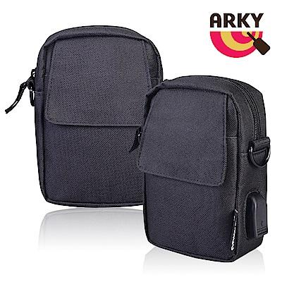 ARKY 尼古拉USB外接充電包 Nikola Power Bag