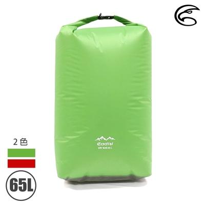 ADISI 3D方底背包防水袋 AS20039 (65L)