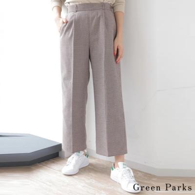 Green Parks 經典格紋長褲