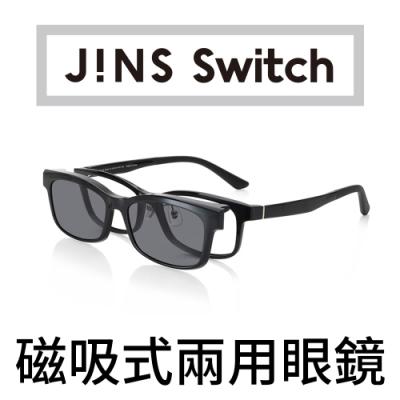 JINS Switch Flip up 上掀磁吸式兩用眼鏡-偏光前片(AMRF20S186)