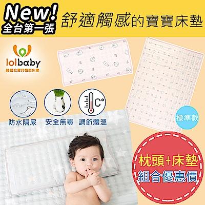 Lolbaby Hi Jell-O涼感蒟蒻枕頭+涼感蒟蒻床墊標準款(北極熊粉)