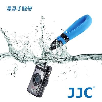 JJC ST-8 漂浮手腕帶