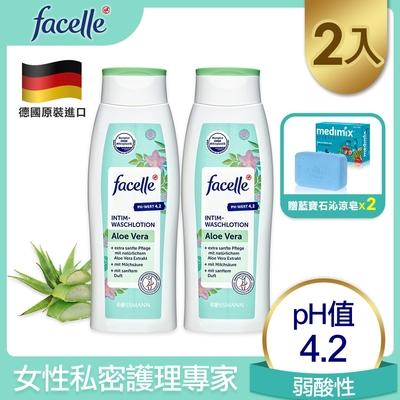 德國facelle 蘆薈尿囊素私密潔膚凝露 (一般肌) 2入贈MEDIMIX藍寶石沁涼皂*2