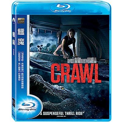 鱷魔  Crawl  藍光 BD