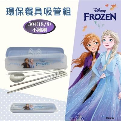Disney 迪士尼 環保餐具吸管五件組-冰雪奇緣(快)
