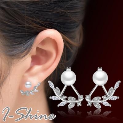 I-Shine-正白K-葉來香-韓國垂墜樹葉鑲鑽造型珍珠銀色耳針耳環DB49