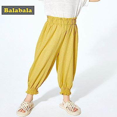 Balabala巴拉巴拉-可愛寬鬆縮口燈籠褲-女(3色)