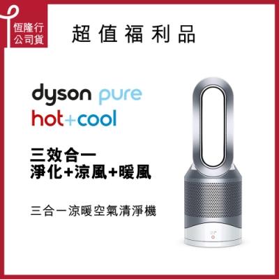 福利品 Dyson戴森 Pure Hot +Cool 三合一空氣清淨機 HP00