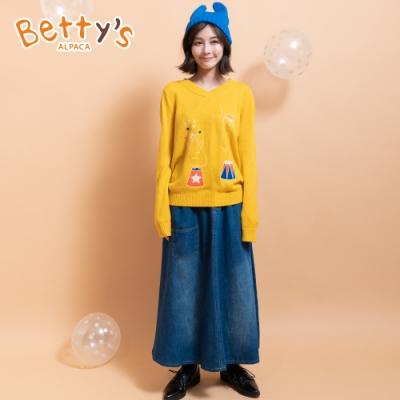 betty's貝蒂思 顯瘦復古刷色牛仔長裙(深藍)