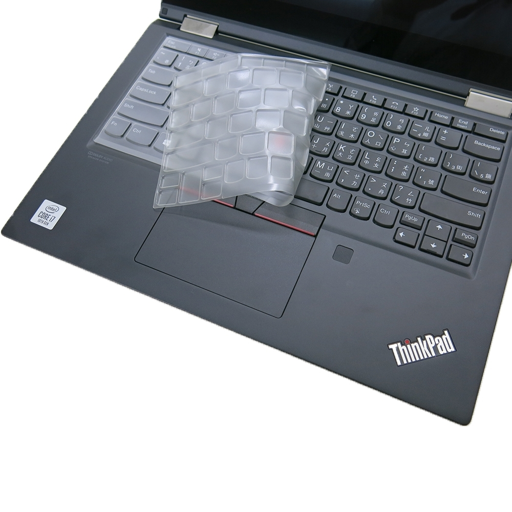 EZstick Lenovo ThinkPad X13 YOGA 適用 奈米銀抗菌 TPU 鍵盤膜