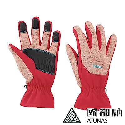 【ATUNAS 歐都納】麻花時尚保暖手套(A1-A1827桃紅/防風/止滑/機車配件)