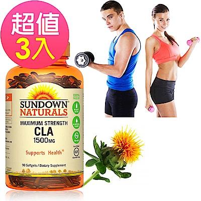 Sundown日落恩賜 紅花籽油 CLA 1500mg 軟膠囊x3瓶(90粒/瓶)