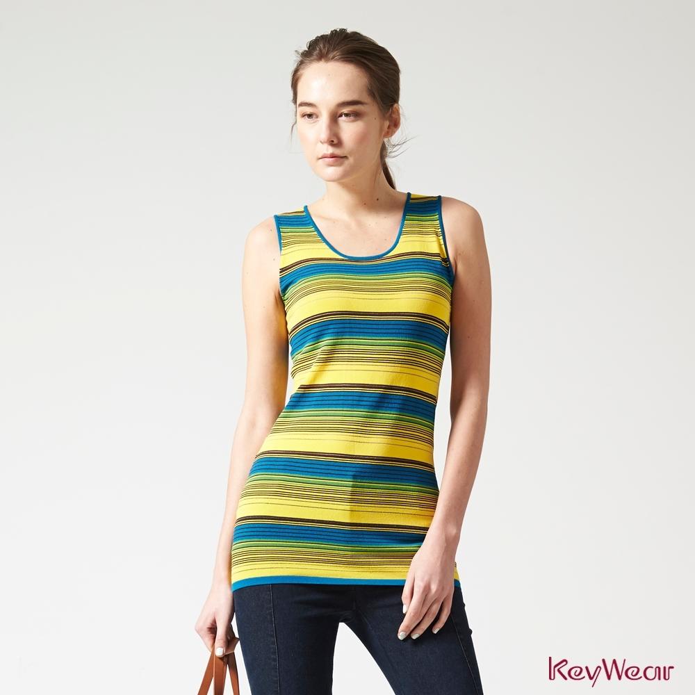 KeyWear奇威名品    活潑亮麗條紋無袖針織上衣-黃色