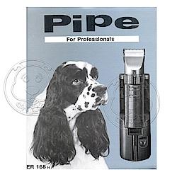 PiPe煙斗牌》ER168H職業級八段式西德陶瓷刀頭寵物電剪