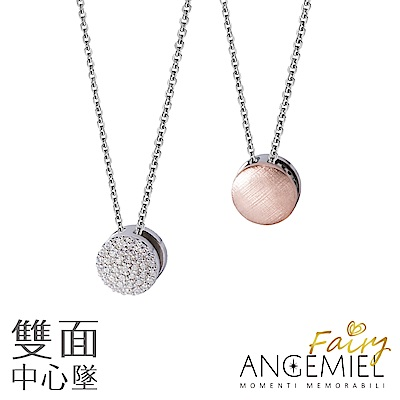 Angemiel 安婕米 純銀項鍊 Fairy精靈-Miracle小中心墜(白鑽.髮絲紋玫瑰)