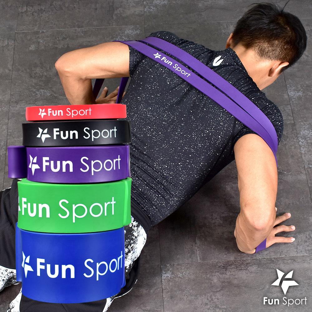 Fun Sport 健力環-乳膠環狀彈力阻力帶(5力組) (阻力圈/彈力帶/拉力繩)