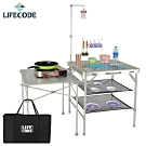 LIFECODE 多功能鋁合金料理桌-附揹袋(有湯杓架+燈架+鋁桌+置物網)