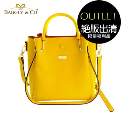 [福利品]【BAGGLY&CO】精品皮革三用水桶包(黃色)(絕版出清)